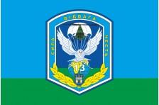 Флаг 13 ОАЭМБ (отдельный аэромобильный батальон) 95 ОАЭМБр ВСУ. Вариант-02