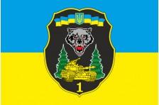 Флаг 1 ОТБр (отдельная танковая бригада) ВСУ. Вариант-7