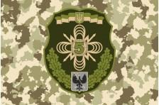 Флаг 5 ОПС (отдельный полк связи) ВСУ