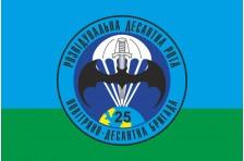 Флаг 25 ОВДБр, РДР (разведывательно-десантная рота) ВСУ. Вариант-01