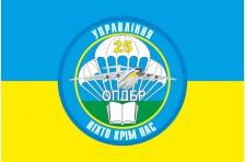Флаг 25 ОВДБр, штаб ВСУ. Вариант-02