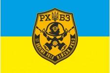 Флаг 17 отделанная рота РХБЗ (радиационной, химической и биологической защиты)