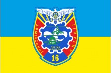 Флаг 16 ОБрАА (отдельная бригада армейской авиации) «Броды» ВСУ. Вариант-02
