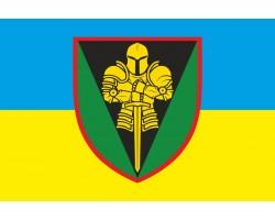 Флаг 17 ОТБр (отдельная танковая бригада) ВСУ, «Криворожская». Вариант-09