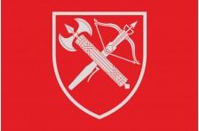 Флаг Центрального управления ВСП (военная служба правопорядка) ВСУ