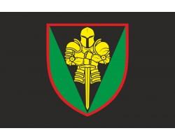 Флаг 17 ОТБр (отдельная танковая бригада) ВСУ, «Криворожская». Вариант-10