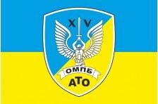 Флаг 15 ОМПБ (отдельный мотопехотный батальон) ВСУ