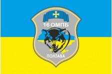 Флаг 16 ОМПБ (отдельный мотопехотный батальон) «Полтава» ВСУ