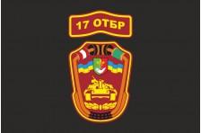 Флаг 17 ОТБр (отдельная танковая бригада) ВСУ, «Криворожская». Вариант-6