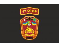 Флаг 17 ОТБр (отдельная танковая бригада) ВСУ, «Криворожская». Вариант-06