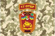 Флаг 17 ОТБр (отдельная танковая бригада) ВСУ, «Криворожская». Вариант-7