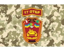 Флаг 17 ОТБр (отдельная танковая бригада) ВСУ, «Криворожская». Вариант-07