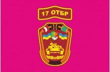 Флаг 17 ОТБр (отдельная танковая бригада) ВСУ, «Криворожская». Вариант-8