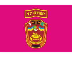 Флаг 17 ОТБр (отдельная танковая бригада) ВСУ, «Криворожская». Вариант-08