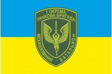Флаг 1 ОТБр (отдельная танковая бригада) ВСУ, Мехбат