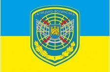 Флаг 1 РТБ (радиотехническая бригада) ПВО ВСУ