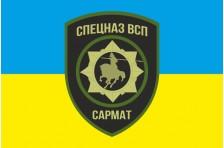 Флаг 21 БТрО (батальон территориальной обороны) САРМАТ, ВСУ. Вариант-4