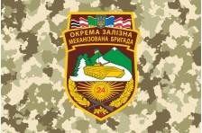 Флаг 24 ОМБр (отдельная механизированная бригада) ВСУ. Вариант-3