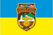 Флаг 24 ОМБр (отдельная механизированная бригада) ВСУ. Вариант-2
