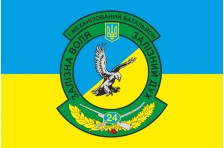 Флаг 24 ОМБр (отдельная механизированная бригада) ВСУ, 1 МЕХБАТ