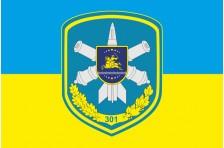 Флаг 301 ЗРП (зенитно-ракетный полк) ПВО ВСУ, Никополь
