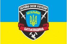 Флаг 34 БТрО (батальон территориальной обороны) «Батькивщина» ВСУ