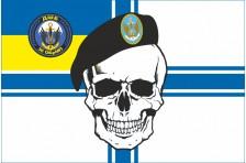 Флаг 36 ОБрМП (отдельная бригада морской пехоты) ВМС Украины. Вариант-2