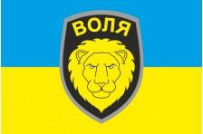"""Флаг 3 БТрО (батальон территориальной обороны) ВСУ """"ВОЛЯ"""""""