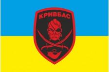Флаг 40 БТрО (батальон территориальной обороны) «Кривбасс» ВСУ. Вариант-2