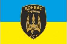 Флаг 46 БТрО (батальон территориальной обороны) «Донбасс-Украина» ВСУ. Вариант-2