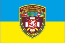 Флаг 51 ОМБр (отдельная механизированная бригада) ВСУ. Вариант-1