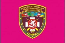 Флаг 51 ОМБр (отдельная механизированная бригада) ВСУ. Вариант-2