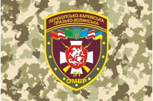 Флаг 51 ОМБр (отдельная механизированная бригада) ВСУ. Вариант-3