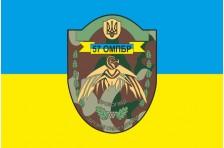 Флаг 57 ОМПБр (отдельная мотопехотная бригада) «Кировоградская», ВСУ. Вариант-1