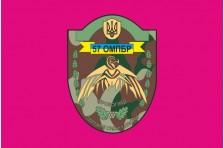 Флаг 57 ОМПБр (отдельная мотопехотная бригада) «Кировоградская», ВСУ. Вариант-2