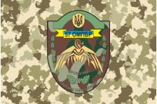 Флаг 57 ОМПБр (отдельная мотопехотная бригада) «Кировоградская», ВСУ. Вариант-3