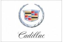 Флаг любителей Cadillac (рус. Кадиллак). Вариант-1