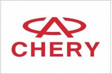 Флаг любителей Chery Automobile. Вариант-1