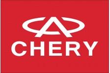 Флаг любителей Chery Automobile. Вариант-2
