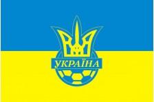 Флаг «Федерации футбола Украины». Вариант-2