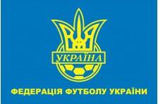 Флаг «Федерации футбола Украины». Вариант-1