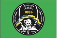 Флаг ОО ОСОР (Общество содействия обороне Родины)