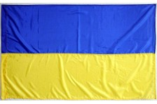 Флаг Украины сшитый 1400х900мм