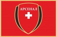 Флаг футбольного клуба «Арсенал-Киевщина» Белая Церковь, Украина. Вариант-2