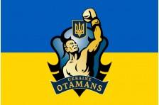 Флаг «Украинские Атаманы»