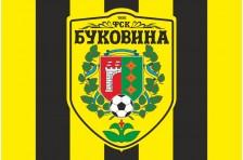 Флаг футбольного клуба «Буковина» Черновцы, Украина. Вариант-1