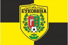 Флаг футбольного клуба «Буковина» Черновцы, Украина. Вариант-2