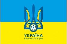 Флаг Сборной Украины по футболу. Вариант-1