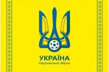 Флаг Сборной Украины по футболу. Вариант-2