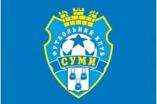 Флаг футбольного клуба «Сумы» Сумы, Украина. Вариант-1